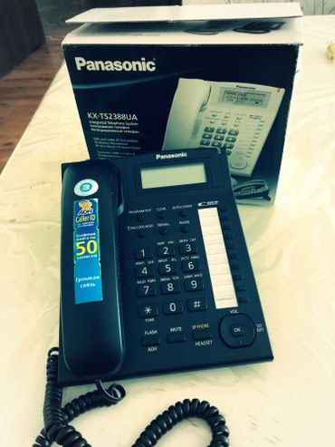 Bakı şəhərində Telefon. Panasonic, ofis ucun telefon, istifade olunmayib,