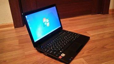 Bakı şəhərində Acer aspiere one 722 NETBUKU satilir 150 manat. Noutbuk deyil