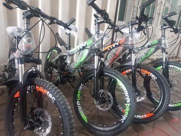Велосипеды для детей  Скоростной отличного качества  Тормоза дисковые