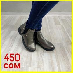 Женские ботинки Еврозима Размеры: 36-40 маломерят Цена: 450 сом в Бишкек