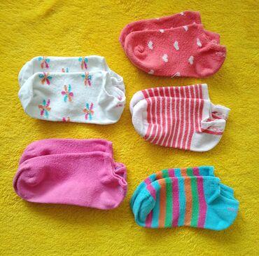 Čarapice soknice za devojčice Veličina 26-27 Cena 220 din