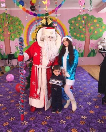 - Azərbaycan: Shaxta baba Qarqiz Evlere restoranlara bagcalara ve rayonlara sifariwi