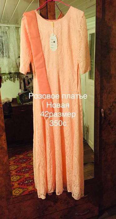Женская одежда в Лебединовка: Платье Коктейльное 0101 Brand S