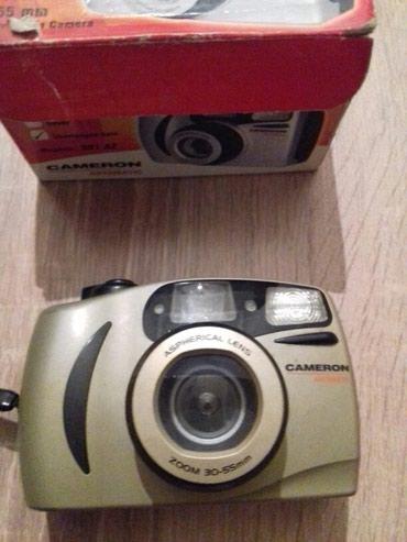 Продаю фотоаппараты пленочные в Кок-Ой