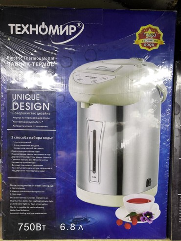 Термопот Электрический Чайник  в Бишкек