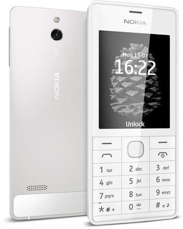 Bakı şəhərində Aliram Nokia 515 bu telden  xarab iwlek ferg elemez kim satirsa yazsin