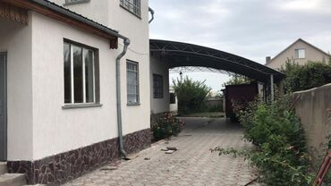 vindous 7 в Кыргызстан: Продам Дом 260 кв. м, 7 комнат