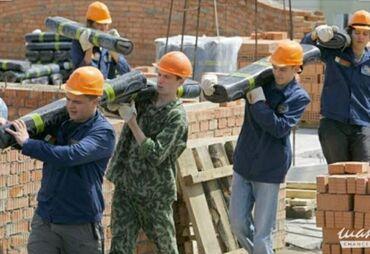 Грузчик Грузчиктер работаем/Поднимаем строительный материал