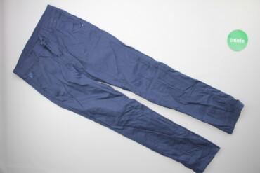 Джинсы и брюки - Б/у - Киев: Підліткові однотонні штани Looks Denim, вік 15 р., зріст 143 см    Дов