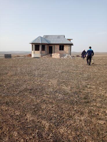 чек в Кыргызстан: Продажа участков 5 соток Собственник, Красная книга