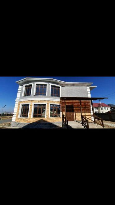 ачекей городок в Кыргызстан: Продам Дом 200 кв. м, 5 комнат
