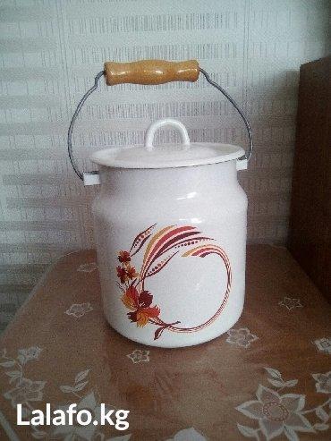 Продается новый бидон эмалерованный. в Бишкек