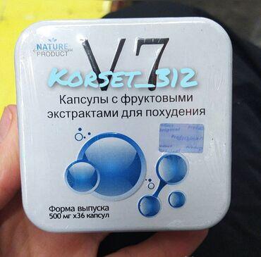 v7 бад отзывы в Кыргызстан: V7 оказывает на организм мощное комплексное воздействие.Препарат