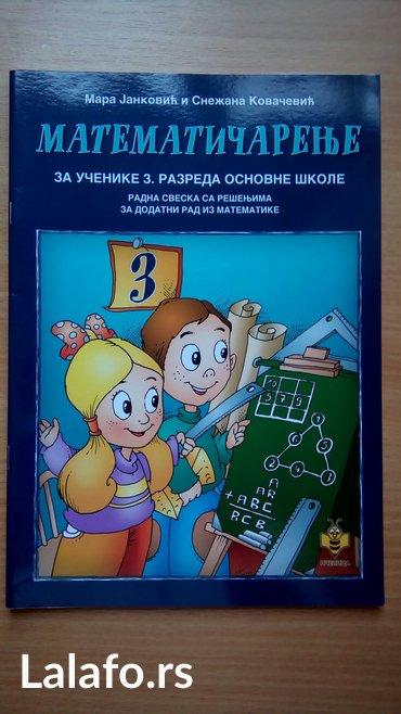 Matematičarenje pčelica, radna sveska sa rešenjima za dodatni rad - Belgrade