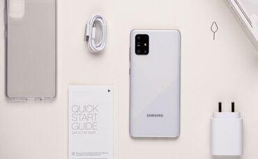 Samsung A7 | 128 GB | Καινούργιο