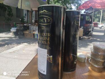 Масло оливковое холодный отжим производство Италия, для тех у кого