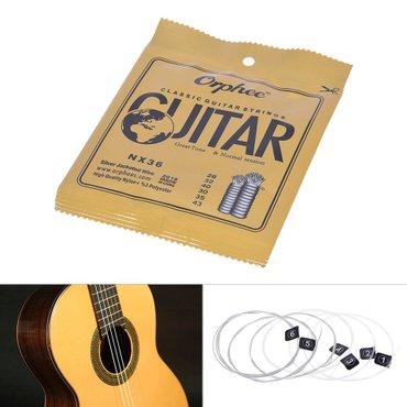 Orphee nx36 нейлон классические гитарные в Бишкек