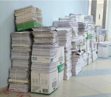 купить бу телефон в бишкеке в Кыргызстан: Куплю макулатуру картон !!! Самовывоз ! Книги газеты журналы офисн