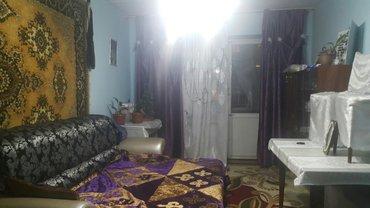 Продаю  4х ком.квартиру в городе Токмок мкрн 3. 2 этаж из 5. не углова в Токмак