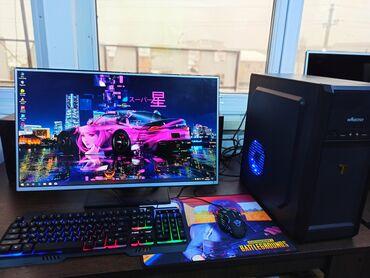 купить рабочий стол для школьника в Кыргызстан: Игровой компьютер в полном комплекте, для любых видов деятельности