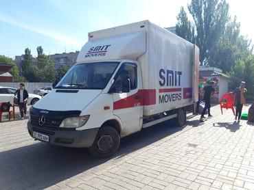 Грузчики и Портер такси. в Бишкек
