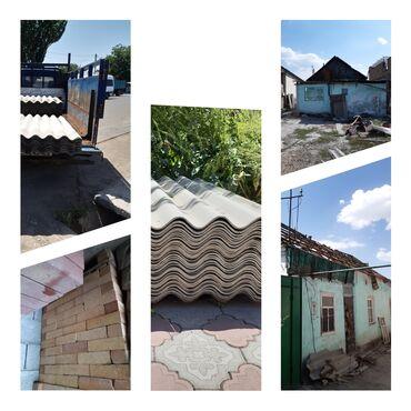 куплю бу скутер в Кыргызстан: Куплю дом и здание под снос демонтаж бу кирпич шифер трубы