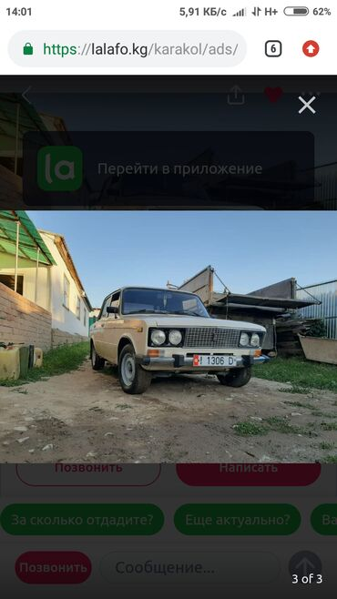 vaz 2106 tuning в Кыргызстан: ВАЗ (ЛАДА) 2106 1990