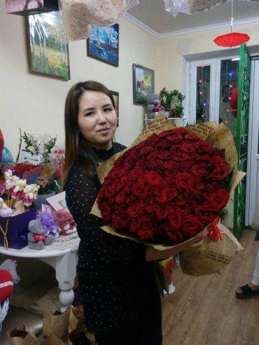Розы 101 шт. -дарите любимым цветы и в Бишкек
