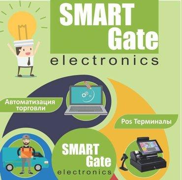 Автоматизация магазинов, кафе, в Бишкек