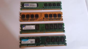 Оперативная память - Кыргызстан: Продаю оперативную память  DDR2 1 ГБ- 400 сом DDR2 512 мб – 150 сом