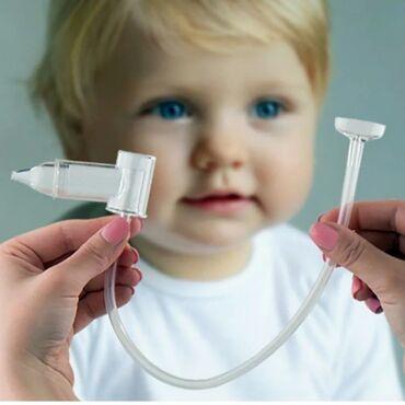 13 объявлений: Детский Аспиратор для очистки носа•Lubby Аспиратор для носа Чистый