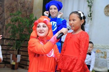 Веселые праздники для Ваших Деток! в Бишкек
