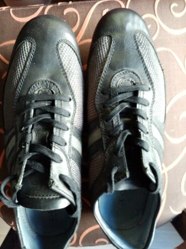 Muske cipele - Srbija: Geox ekstra ocuvane muske cipele/ patike u broju 45, prava koza.Licno