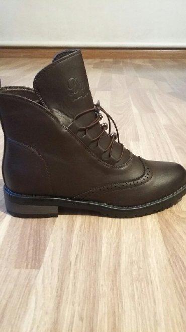 ботильоны-коричневые в Кыргызстан: Новые ботинки женские(деми),коричневые,37размер