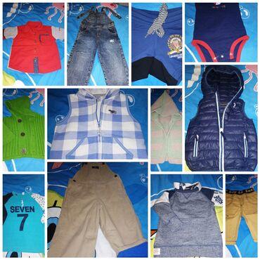 шорты теплые в Кыргызстан: Детские вещи, состояние отличное, размер 1-2 года Рубашка Zara baby Шо