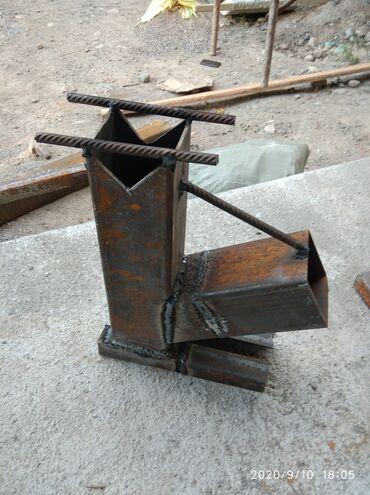 Чудо печка, металл 4 мм дрова уголь горит всё можно жарить варить