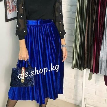 юбка стандарт в Кыргызстан: Велюровая юбка плиссе - синяя - стандарт ОБМЕНА НЕТ