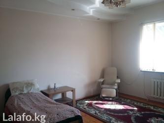 """Пансион для пожилых """"Дом Хамида""""  в Бишкек"""