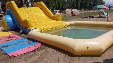 Детский мир - Кок-Ой: Продаётся срочно Батут с бассейном в комплекте идут водный насос матор