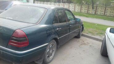 mercedes benz сапог в Кыргызстан: Mercedes-Benz C 200 2 л. 1995