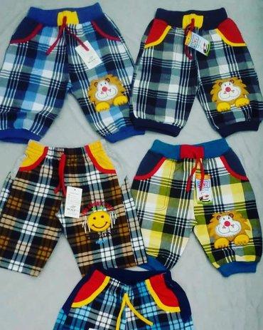 летние шорты в Кыргызстан: Детские стильные летние шорты для ваших мальчиков Производство Турция