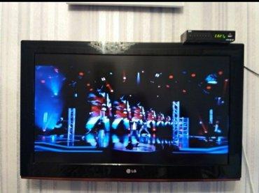 Продаю телевизор lg корея в отличном состоянии, диагональ 93. в Бишкек