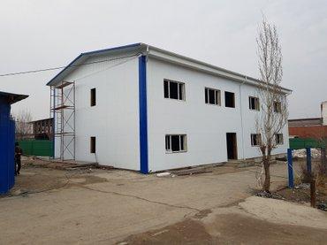 сдаю помещения под бизнес/производство или другое, удобно под типограф in Бишкек