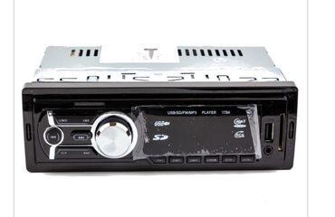 магнитофон для машины в Кыргызстан: Продаю магнитофон флешка радио!  Без блютуза   С блютузом   Автомагнит