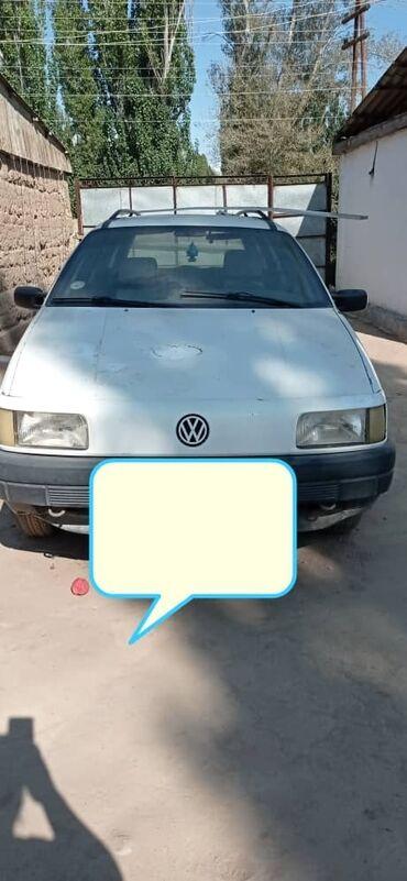 Транспорт - Чок-Тал: Volkswagen Passat 1.9 л. 1992