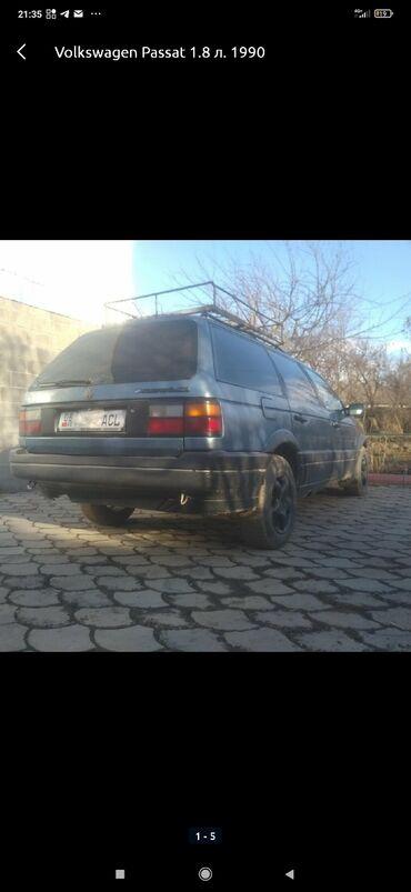volkswagen ag в Кыргызстан: Volkswagen Passat 1.8 л. 1990