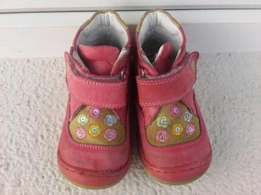 Kozne anatomske cipelice za devojcice - Belgrade