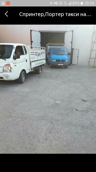Везем груз в Бишкек