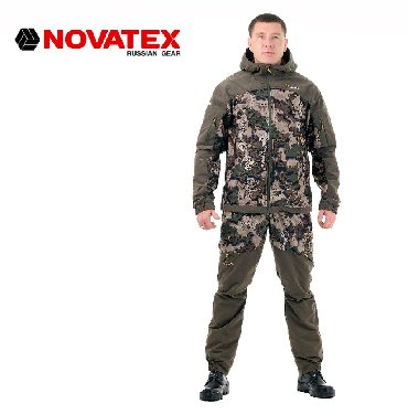 dzhinsy optom i v roznicu в Кыргызстан: Костюм Кобра от компании NovatexДемисезонный костюм для охоты и