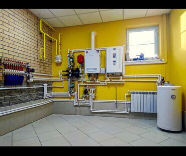 машина урал в Кыргызстан: Сантехник | Установка стиральных машин, Замена стояков, Установка кранов, смесителей | Больше 6 лет опыта